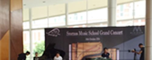 Sponsor Piano for Music School